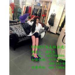 义乌品牌袜子采购-YOUMEET与美-义乌品牌袜子图片