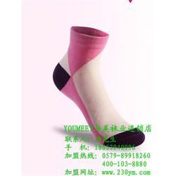 YOUMEET与美、袜子品牌专卖店、河南袜子品牌图片