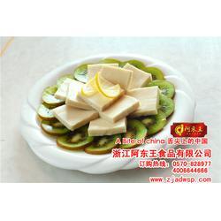 阿东王食品服务好、千叶豆腐种类做法、河北千叶豆腐种类图片
