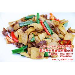阿东王食品有口皆碑-豆腐品种那种好吃-海南豆腐品种图片