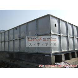 濮阳玻璃钢水箱-大丰水箱-SMC玻璃钢水箱图片