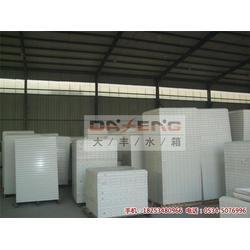 大丰水箱(多图) 北京玻璃钢水箱 天门玻璃钢水箱图片