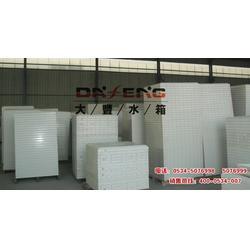 大丰水箱(多图)玻璃钢水箱哈尔滨-淮安玻璃钢水箱图片