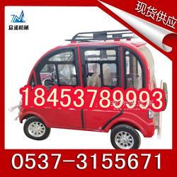 老年代步車 全封閉電動四輪車廠家 出廠銷售電動車圖片