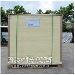 供应100原生纯木浆60-120g双胶纸图片