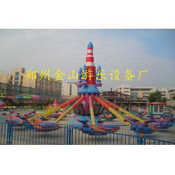 自控飞机游艺机、忻州自控飞机、金山游乐机械(查看)图片