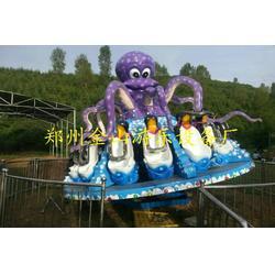 大章鱼、大章鱼、金山游乐机械(多图)图片