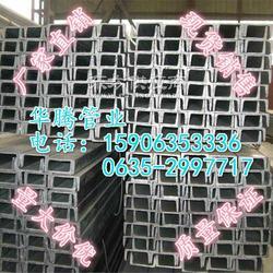 槽钢生产厂家/现货直销/规格齐全/最新报价/多少钱一米/多少钱一吨图片