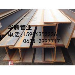 394398号H型钢生产厂家/最新行情/多少钱一吨图片