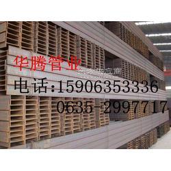 供应Q345B工字钢 63a号工字钢生产厂家 63a号工字钢现货含税图片