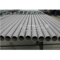 304不锈钢管316L不锈钢管保定地区代理商图片