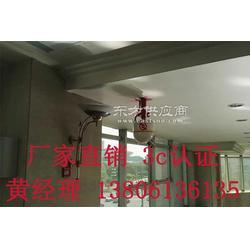 自动跟踪定位射流灭火装置zdms0.6/5s-sa1图片