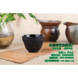 艺友铁艺厂有口皆碑 铁茶壶生产厂家-厦门铁茶壶图片