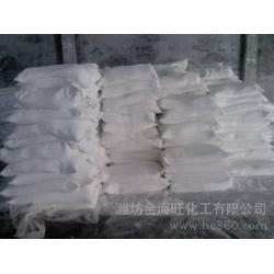 金海旺(图)|优质消光粉|河北消光粉图片