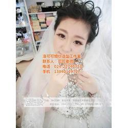 洛可可婚纱造型(图)、学新娘化妆去哪、学新娘化妆图片