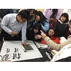 雅书书法高考培训(图),书法高考培训点,观音桥书法高考培训图片