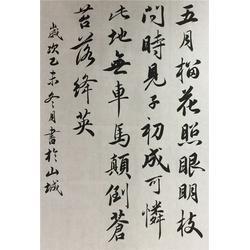书法高考培训班招生简章_雅书书法_北碚区书法高考图片