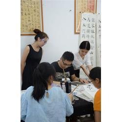 书法高考培训学校_雅书书法(在线咨询)_渝北区书法高考培训图片