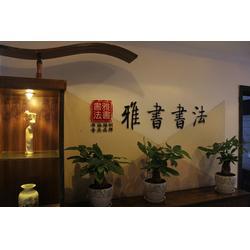重庆书法高考形式 雅书书法(在线咨询) 重庆书法高考图片