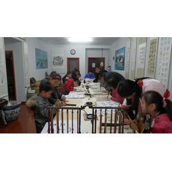 书法高考辅导班-雅书书法(在线咨询)九龙坡书法高考图片