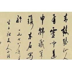 书法高考分数|雅书书法|九龙坡书法高考图片