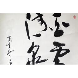 雅书书法(图)_书法金刚经_九龙坡书法图片