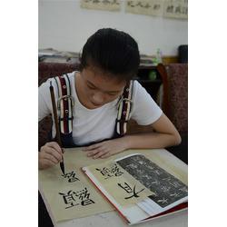 高考书法指导|雅书书法(在线咨询)|九龙坡高考书法图片