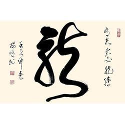 重庆书法培训知识、沙坪坝重庆书法培训、雅书书法图片