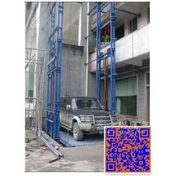 导轨式升降货梯_众泰液压升降机货梯_二手大剪叉式举升机安装租赁图片