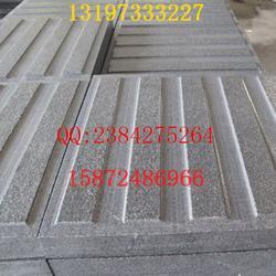 湖北幻彩红石业(图)|绿化石材青石板|广州青石板图片