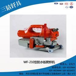 三钻钎具(图)、陕西爬焊机供应、爬焊机供应图片