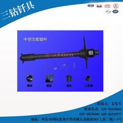 锚杆钻机在线咨询-陕西铿特尔(在线咨询)锚杆钻机图片