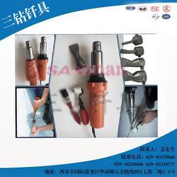 爬焊机供应、三钻钎具、富平爬焊机供应图片