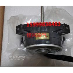 大金油冷机变频风扇电机供应图片