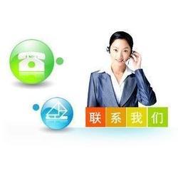 乐涛家电优质品牌|海尔热水器维修电话|沣东新城热水器维修图片