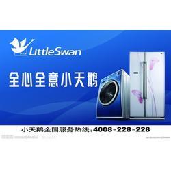松下洗衣机维修|西安乐涛家电|李家村洗衣机维修图片