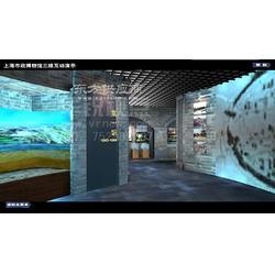 三维虚拟展示,网上博物馆,华锐视点图片