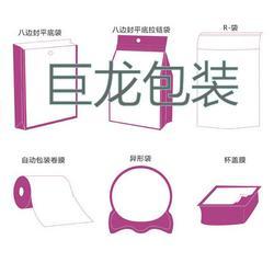 铝箔袋-纯铝箔袋-巨龙包装(多图)图片