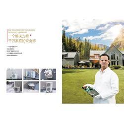 空气源热泵,变频空气源热泵采暖工程改造,唯金智能环境图片