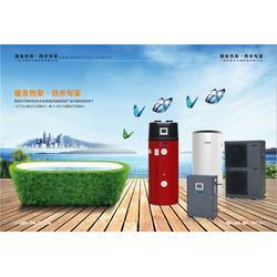 海口市空气能热泵 唯金热泵热水专家 空气能热泵图片