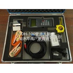 华禹TDS-100H 手持式超声波流量计图片