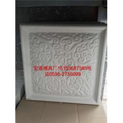 宏通石膏模具(图)|石膏线模具|南阳石膏线模具图片