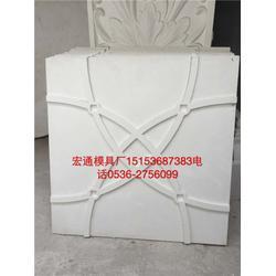 石膏线模具、宏通石膏模具、赤峰石膏线模具图片