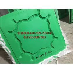宏通石膏模具(图)_石膏线模具厂家_郑州石膏线模具图片
