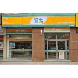 武汉快七(图)、加盟 便利店、加盟便利店图片