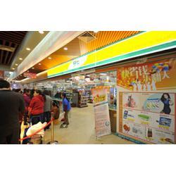 武汉快七(图)、超市加盟网、蔡甸区超市加盟图片