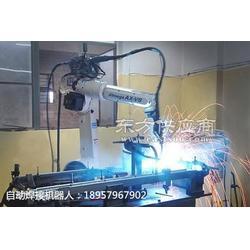 焊接机器人、弧焊机械手、机器人焊接工作站图片