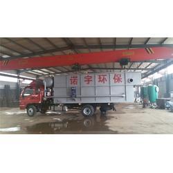 新疆组合气浮机,诸城诺宇环保,组合气浮机专业厂家图片