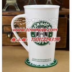 定做杯子厂家,礼品杯子,广告杯定做,马克杯定制,瓷器定做,陶瓷杯子,骨质瓷杯子,变色杯图片
