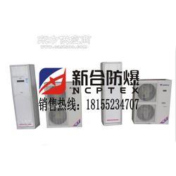 厂家直销海信5P厂房专用防爆空调图片